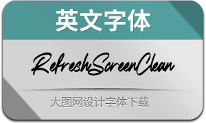 RefreshScreenClean(с╒ндвжлЕ)