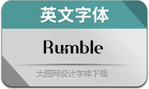 Rumble(英文字体)