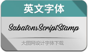 SabatonsScriptStamp(英文字体)