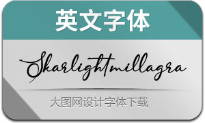 SkarlightMillagra(英文字体)