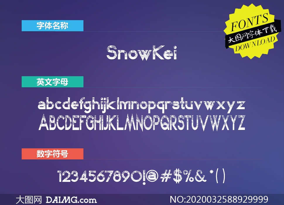 SnowKei(英文字体)