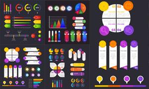 饼状图统计图与流程图创意矢量素材