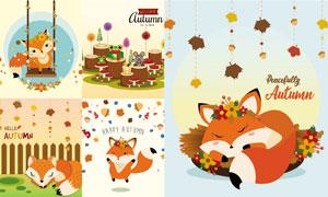 可爱卡通狐狸与小老鼠创意矢量素材