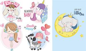 独角兽斑马与小女孩等卡通矢量素材