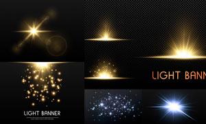 星光与光效等元素设计主题矢量素材