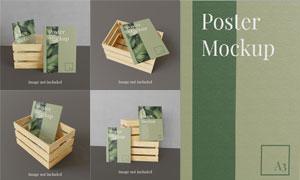 木质支架箱子里的海报样机模板素材