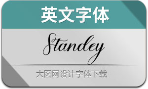 Standey(英文字体)