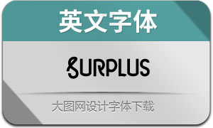 Surplus(с╒ндвжлЕ)