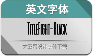 TitleFight-Black(с╒ндвжСw)