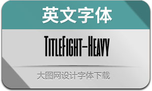 TitleFight-Heavy(英文字体)