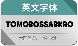 TOMOBossaBlackRough(英文字体)