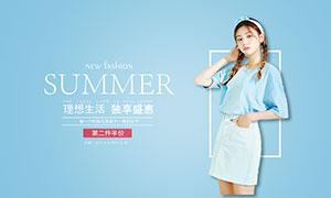 电商夏季女装全屏促销海报PSD素材