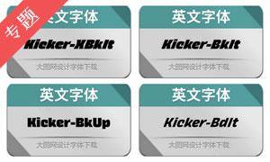 Kicker系列英文字体