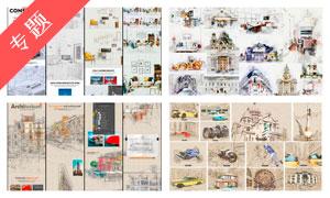 建筑草图动作