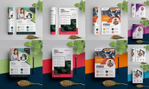 实用多用途宣传单设计模板矢量素材