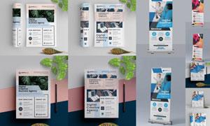 展架设计与宣传单版式设计矢量素材