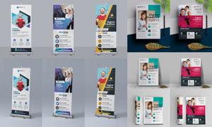 宣传场景适用的展架与单页矢量素材