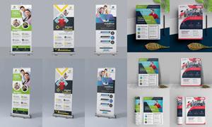 色彩丰富的宣传单与易拉宝模板素材