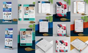 旅行社等多用途宣传单设计矢量素材