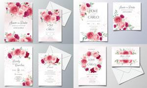 浪漫的玫瑰花装饰请柬设计矢量素材