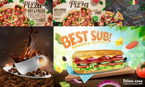 咖啡披萨与汉堡包食品广告矢量素材