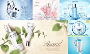 水润保湿护肤产品海报设计矢量素材