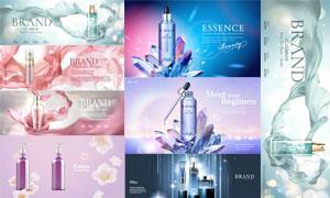 綢帶元素精華液等護膚廣告矢量素材