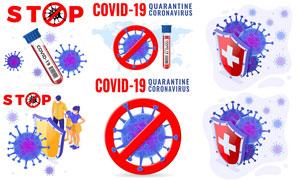 新型冠状病毒防疫宣传主题矢量素材
