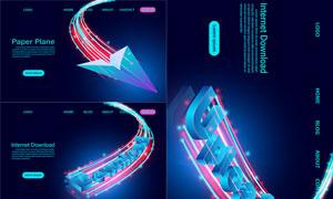 炫彩光效線條元素網頁設計矢量素材