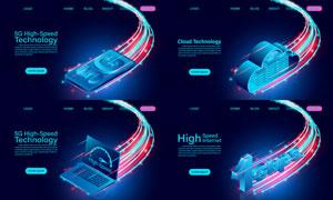 5G高速網絡主題網頁設計矢量素材