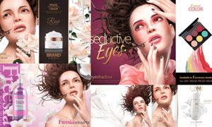 美容美妝個護產品海報設計矢量素材