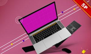 MacbookPro屏幕内容展示效果模板