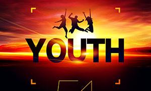 54青年節創意海報設計PSD素材