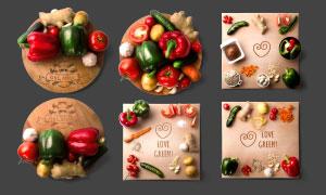 砧板上的蔬菜与生姜大蒜等分层素材
