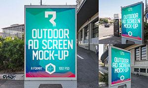 户外广告牌海报样机模板系列素材V1