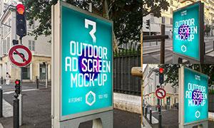 户外广告牌海报样机模板系列素材V2