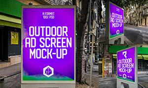 户外广告牌海报样机模板系列素材V3