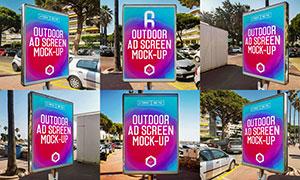 户外广告牌海报样机模板系列素材V7