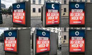 户外广告牌海报样机模板系列素材V9