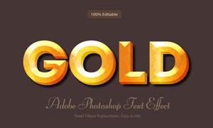 金色幾何元素浮雕效果字體模板素材