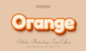 橙色描邊立體效果字體樣式分層模板