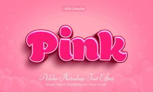 描邊樣式立體粉紅字體效果模板素材