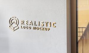 墻上的金屬立體字效果標志貼圖模板