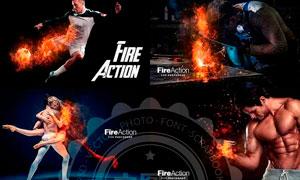 照片添加火焰燃燒效果PS動作