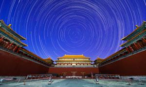 北京故宫紫禁城的午门星轨摄影图片