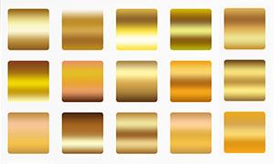 金黄色金属PS渐变