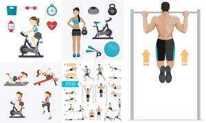 单车与力量训练等健身人物矢量素材