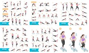 健身运动动作姿势图解主题矢量素材