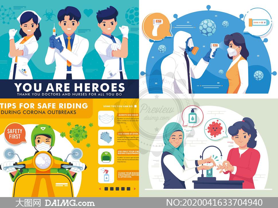 护士戴手套_测体温戴口罩抗击疫情宣传矢量素材_大图网图片素材
