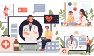 绿叶与医生人物等创意设计矢量素材